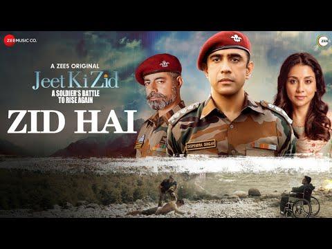 Zid Hai Lyrics - Diptarka Bose