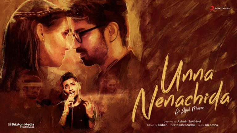 Unna Nenachida Lyrics - Afsal