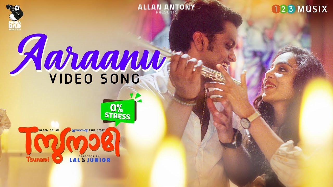 Aaraanu Lyrics - Neha S Nair, Keshav Vinod