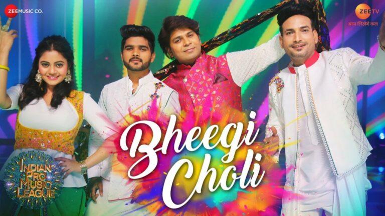 Bheegi Choli Lyrics - Salman Ali, Ankit Tiwari, Amit Gupta, Rupam Bharnarhia