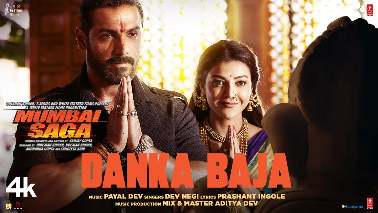 Danka Baja Lyrics - Dev Negi