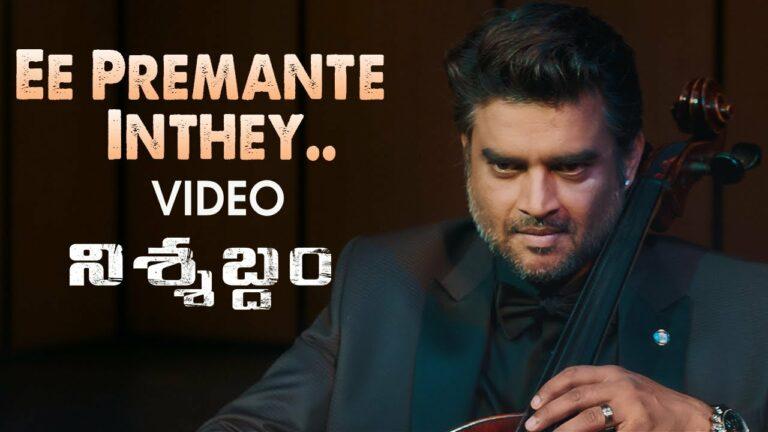 Ee Premante Inthey Lyrics - Vijay Yesudas