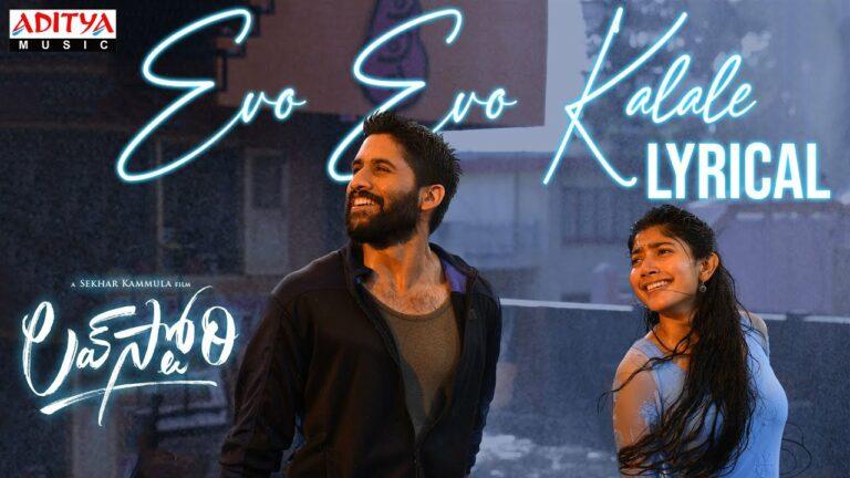 Evo Evo Kalale Lyrics - Nakul Abhyankar, Jonita Gandhi