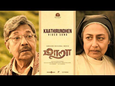 Kaathirundhen Lyrics - Ananthu, Srisha Vijayasekar