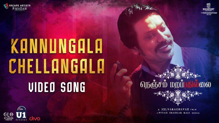 Kannungala Chellangala Lyrics - Yuvan Shankar Raja