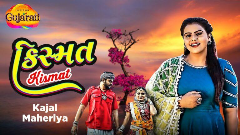 Kismat Lyrics - Kajal Maheriya