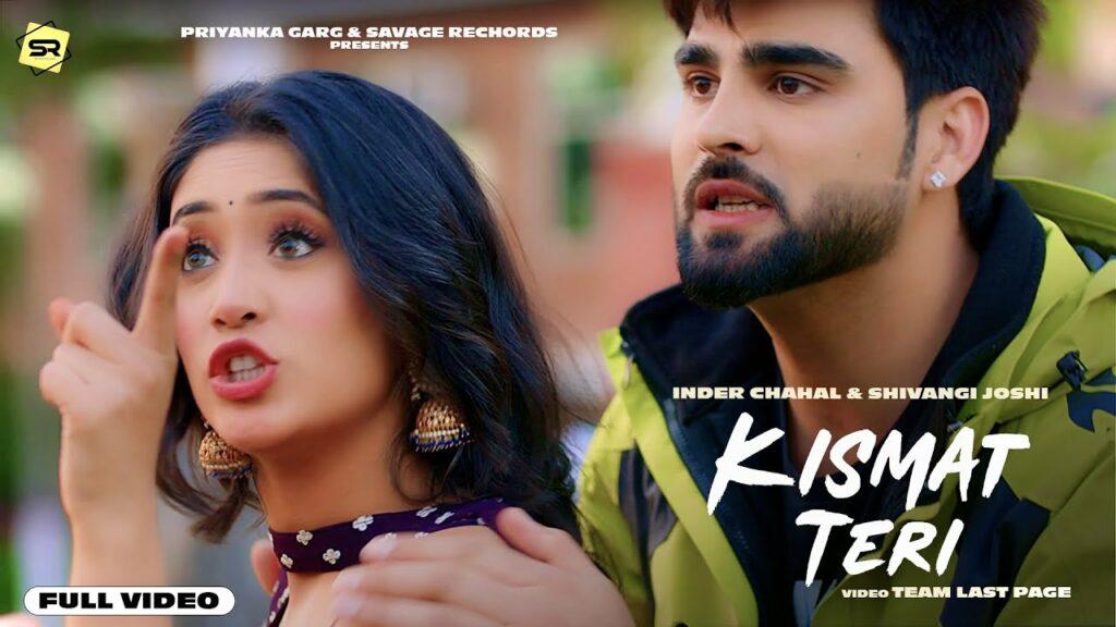 Kismat Teri Lyrics - Inder Chahal
