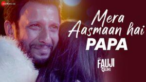 Mera Aasmaan Hai Papa Lyrics - Shalini Prateek Sinha