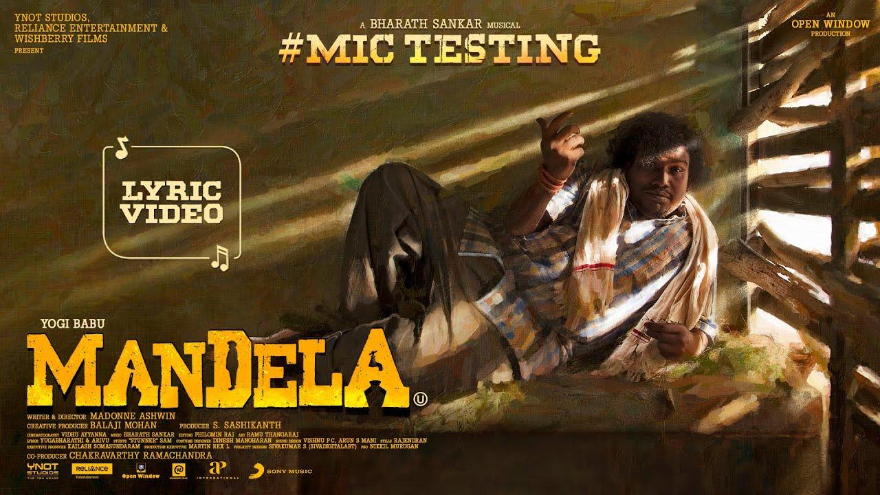Mic Testing Lyrics - Mano Eswaran, Dhanush