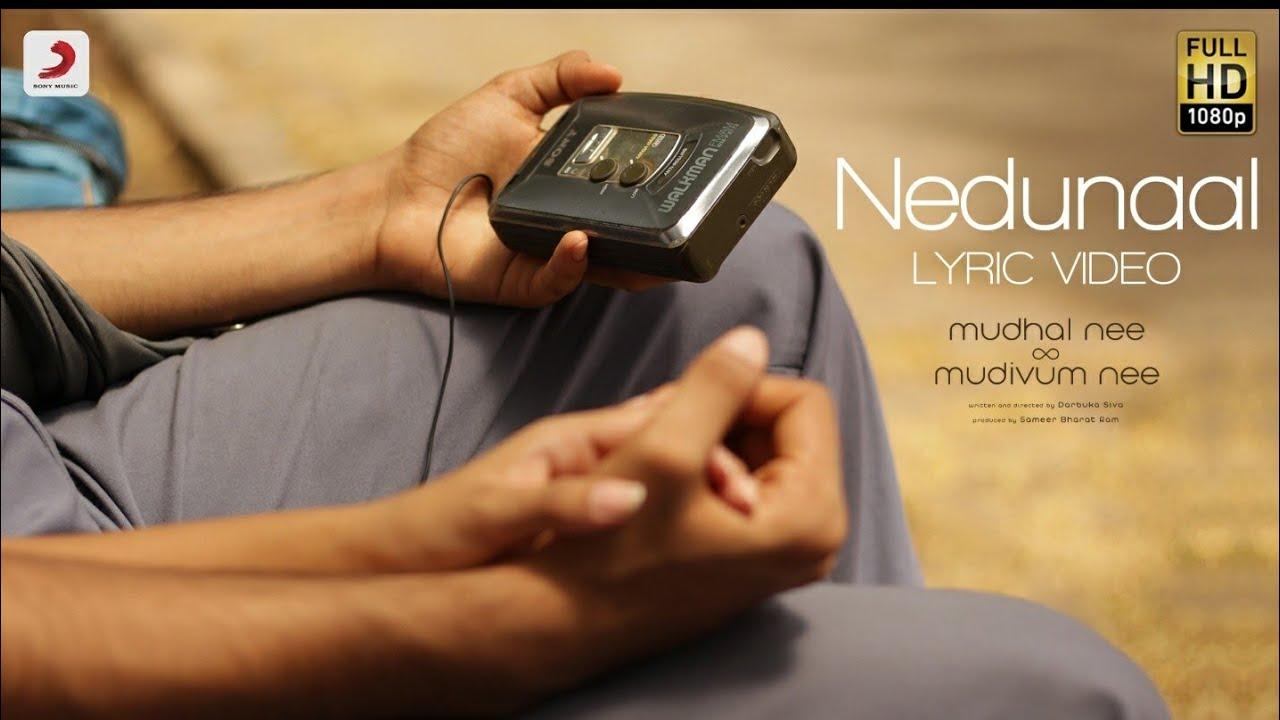 Nedunaal Lyrics - Sreekanth Hariharan