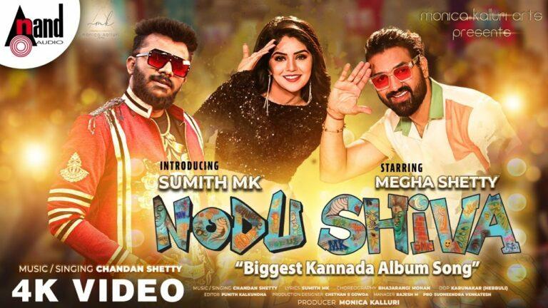 Nodu Shiva Lyrics - Chandan Shetty