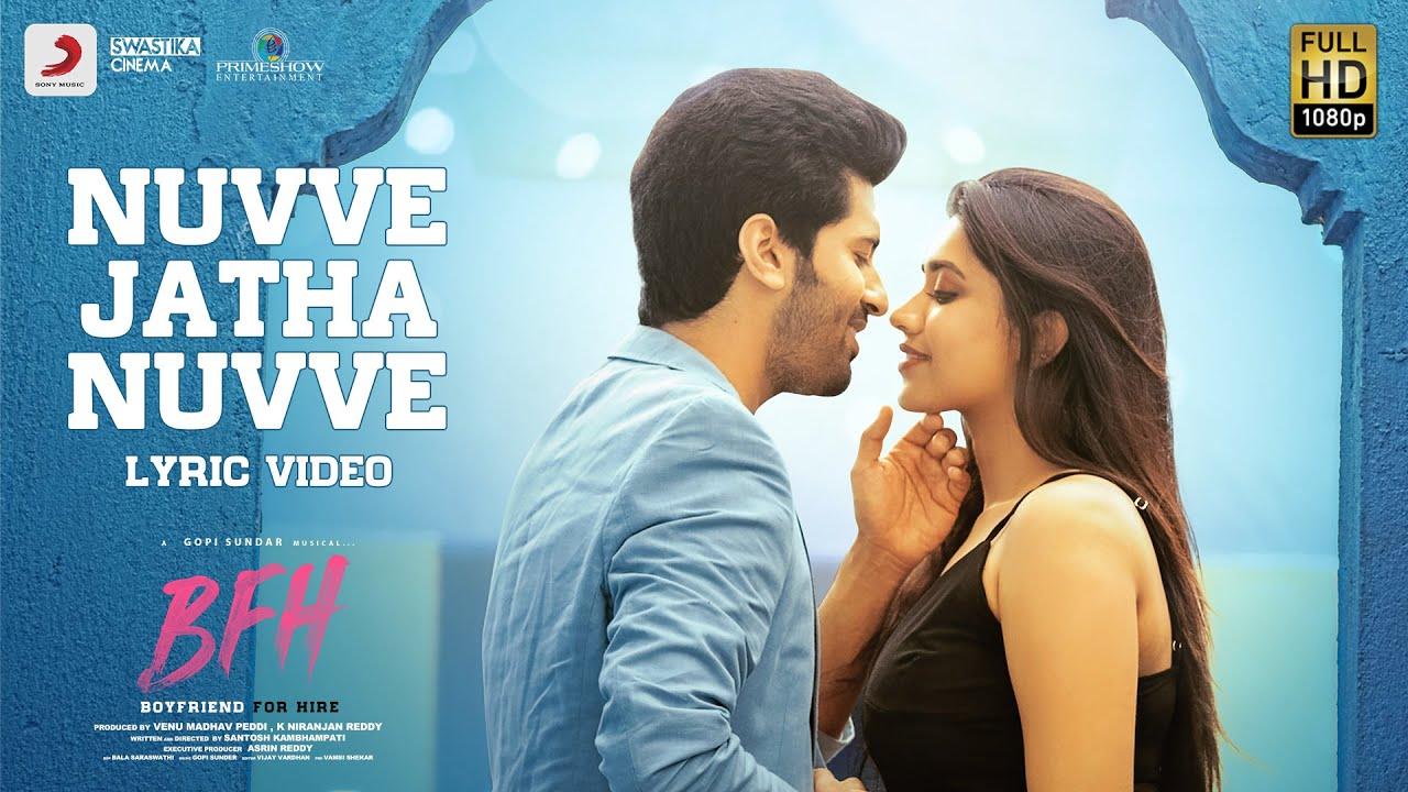 Nuvve Jatha Nuvve Lyrics - Rahul Nambiar