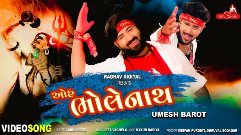 Oh Bholenath Lyrics - Umesh Barot