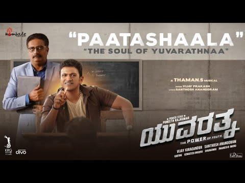 Paatashaala Lyrics - Vijay Prakash