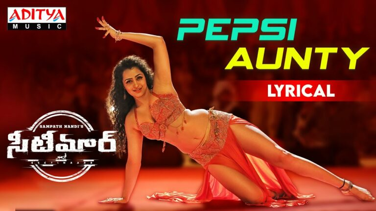 Pepsi Aunty Lyrics - Keerthana Sharma