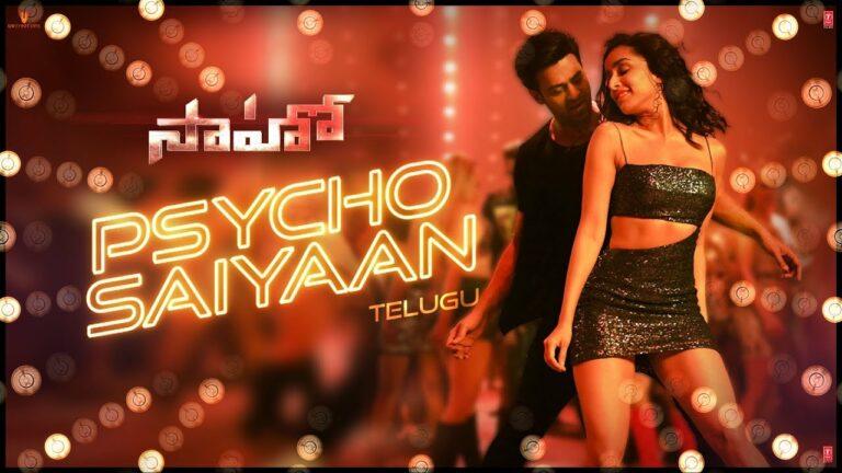 Psycho Saiyaan Lyrics - Anirudh Ravichander, Dhvani Bhanushali, Tanishk Bagchi