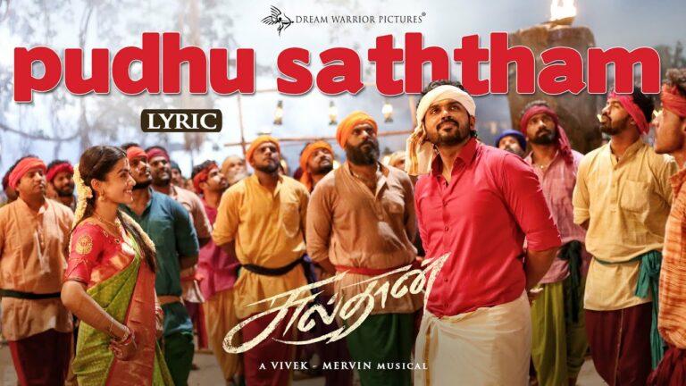 Pudhu Saththam Lyrics - Kailash Kher, Sameera Bharadwaj, Vivek Siva