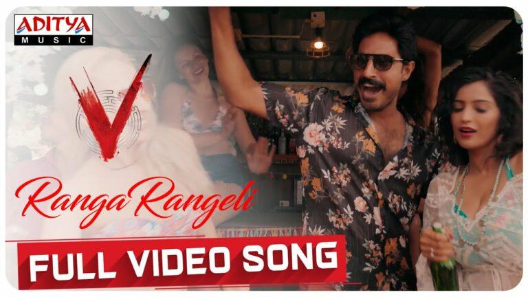 Ranga Rangeli Lyrics - Nikhita Gandhi, Yazin Nizar