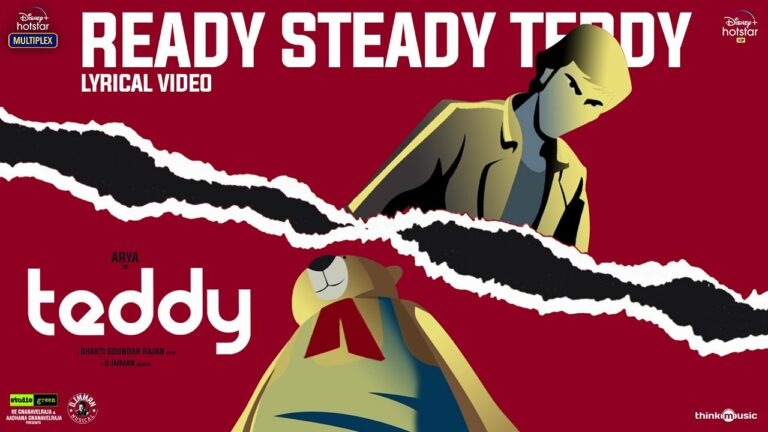 Ready Steady Teddy Lyrics - Mark Thomas