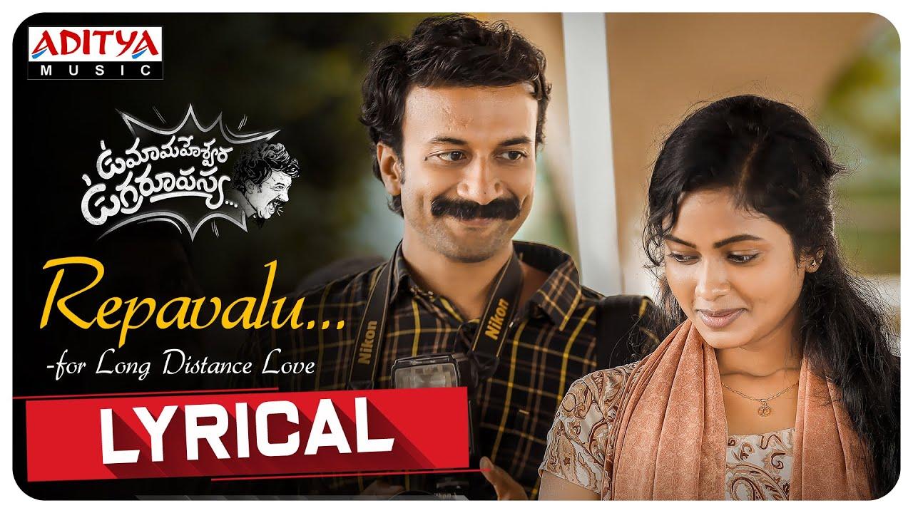 Repavalu Lyrics - Bijibal, Sangeetha Sreekanth