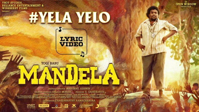 Yela Yelo Lyrics - Arivu