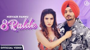 8 Ralde Lyrics - Nirvair Pannu
