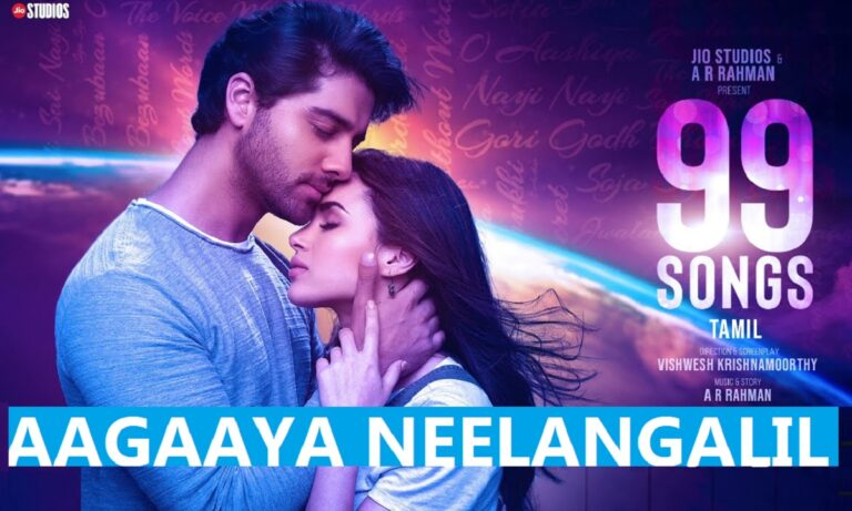 Aagaaya Neelangalil Lyrics - Shreya Ghoshal