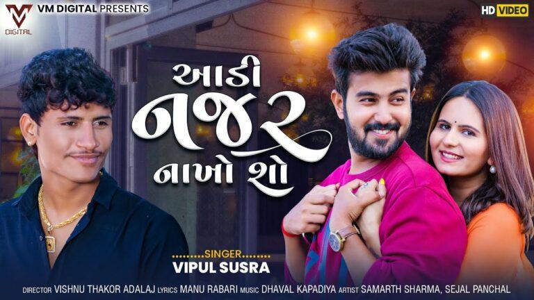 Aadi Najar Nakho Sho Lyrics - Vipul Susra