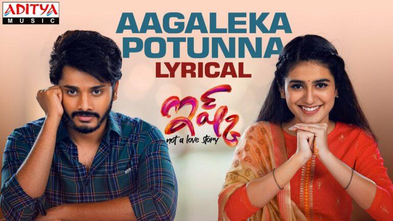 Aagalekapotunna Lyrics - Anurag Kulkarni