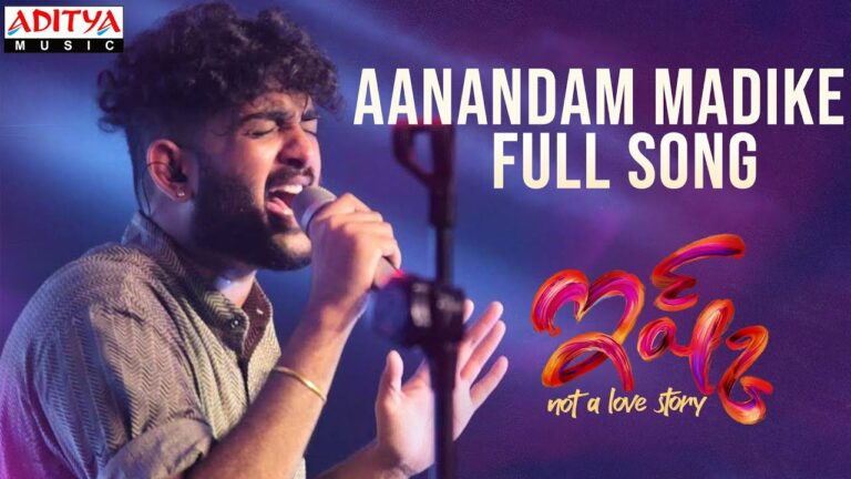 Aanandam Madike Lyrics - Sid Sriram