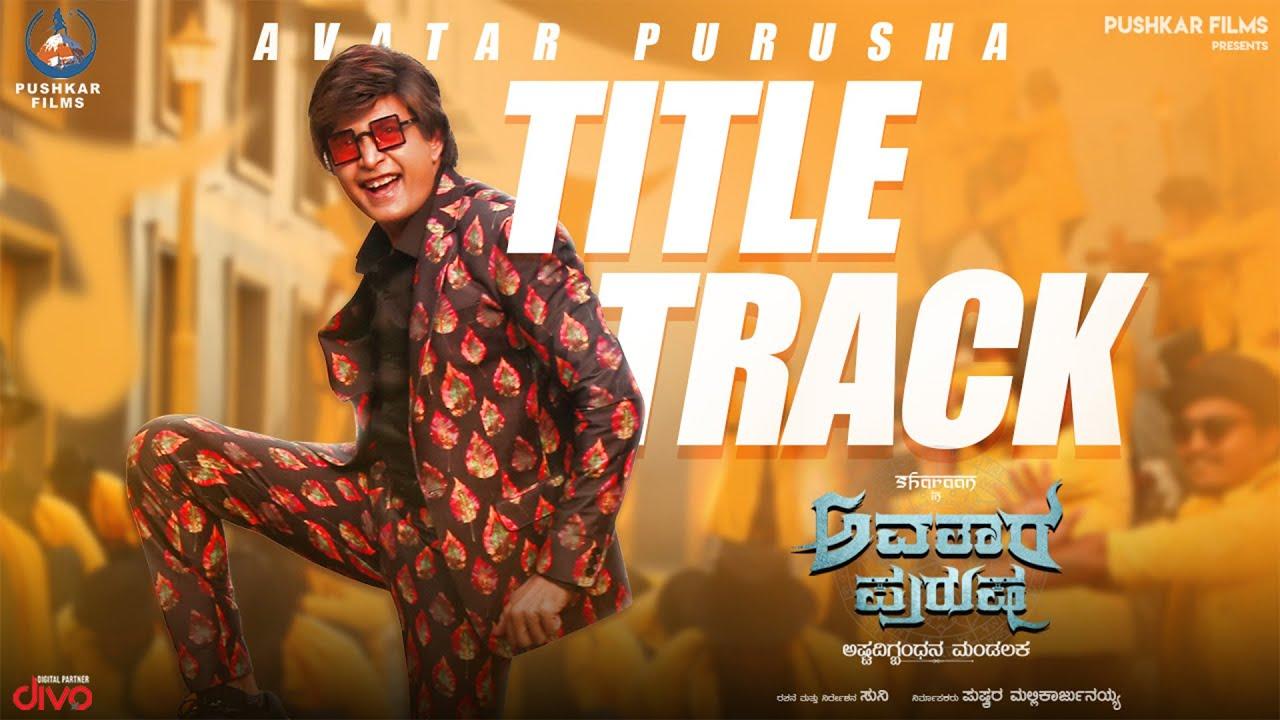 Avatar Purusha (Title Track) Lyrics - Vyas Raj