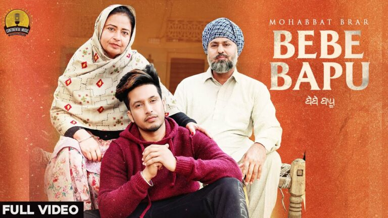 Bebe Bapu Lyrics - Mohabbat Brar