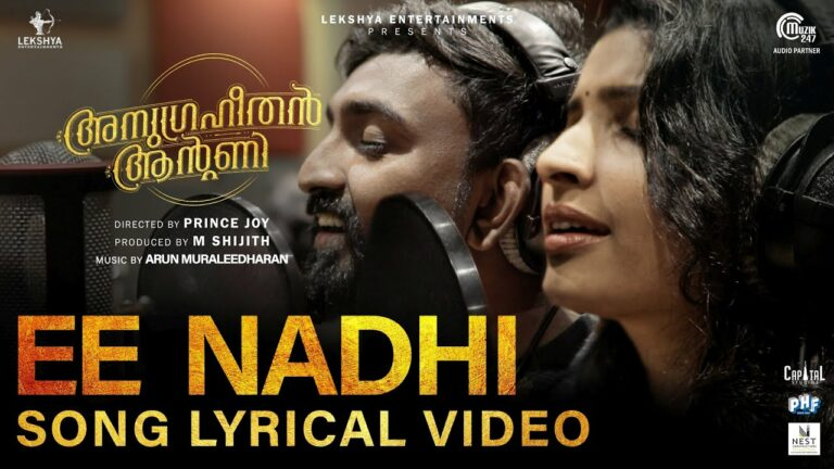 Ee Nadhi Lyrics - Anne Amie, Adheef Muhamed