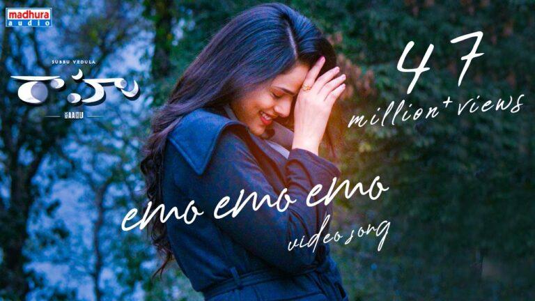 Emo Emo Emo Lyrics - Sid Sriram