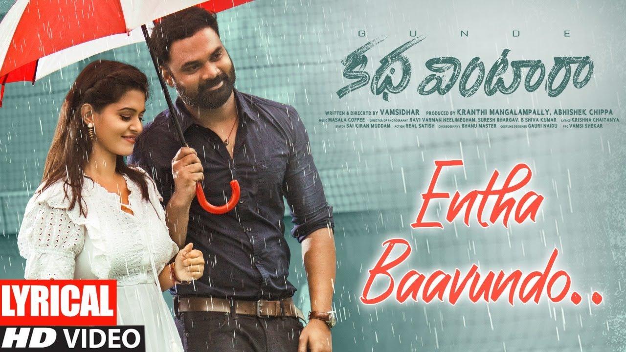 Entha Baavundo Lyrics - Crishna Jk, Varun Sunil