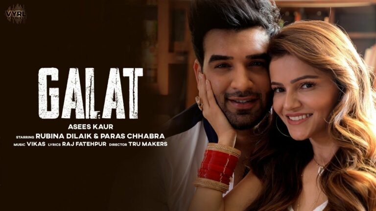 Galat Lyrics - Asees Kaur
