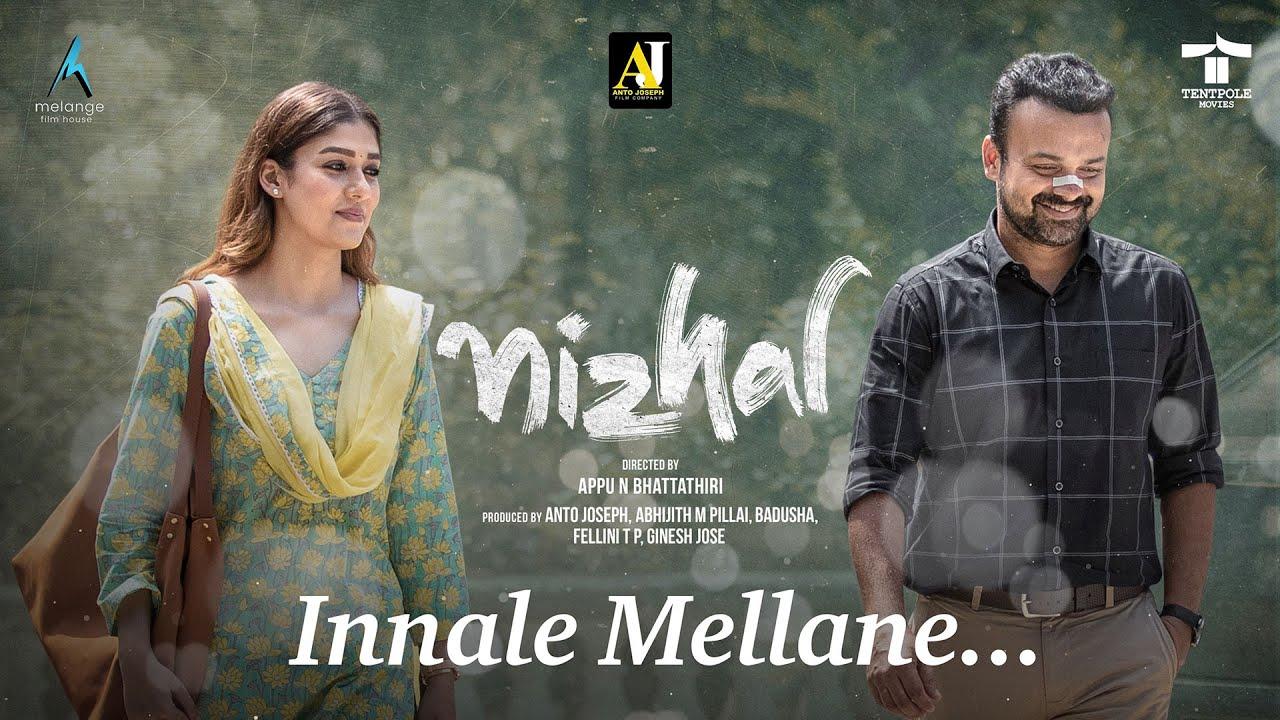 Innale Mellane Lyrics - Haricharan