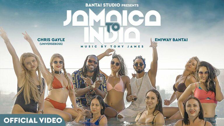 Jamaica To India Lyrics - Emiway Bantai, Chris Gayle