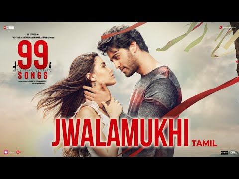 Jwalamukhi Lyrics - Poorvi Koutish, Sarthak Kalyani