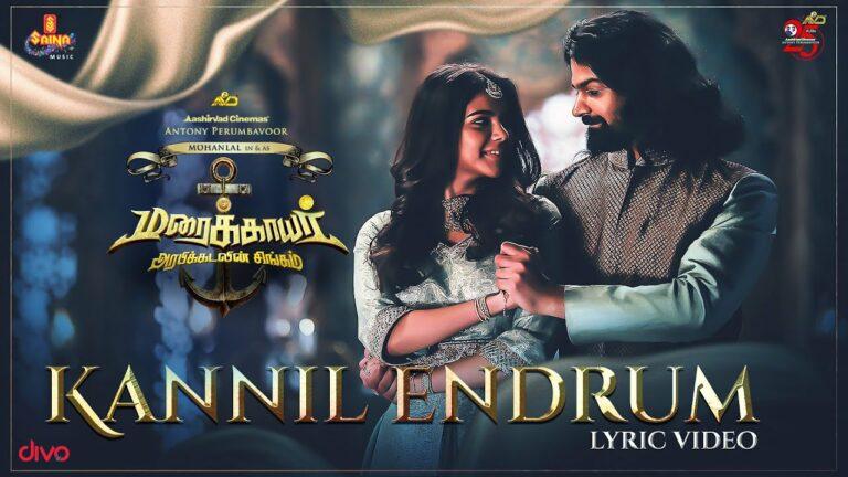 Kannil Endrum Lyrics - Karthik, Shweta Mohan, Zia Ul Haq