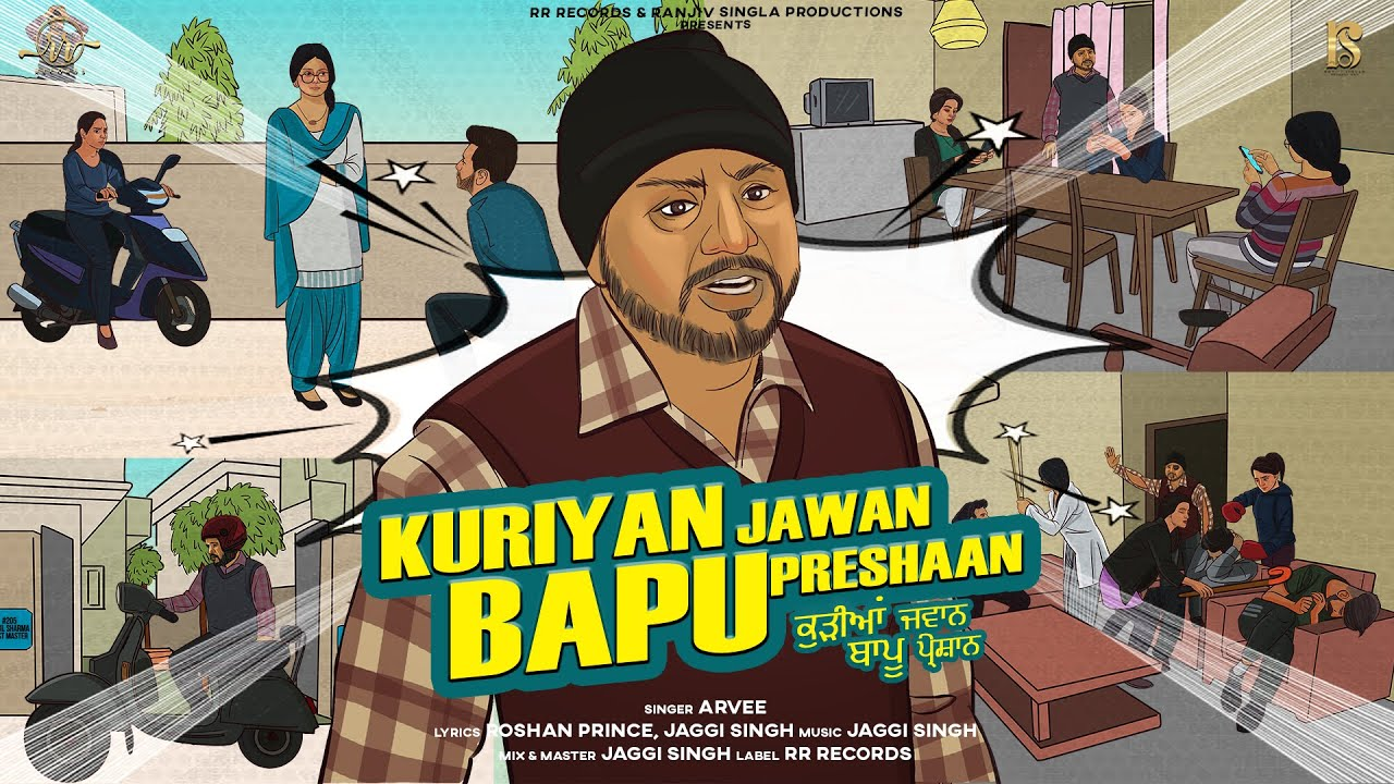 Kuriyan Jawan Bapu Preshaan (Title Track) Lyrics - Arvee