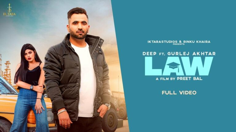 Law Lyrics - Deep, Gurlej Akhtar