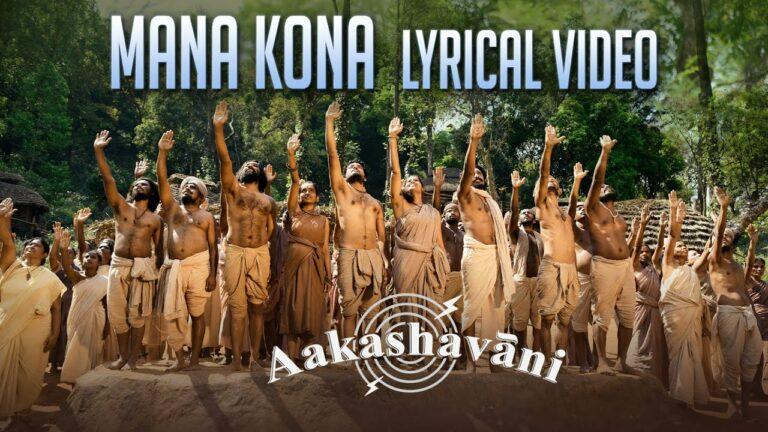 Mana Kona Lyrics - Mangli, Kaala Bhairava