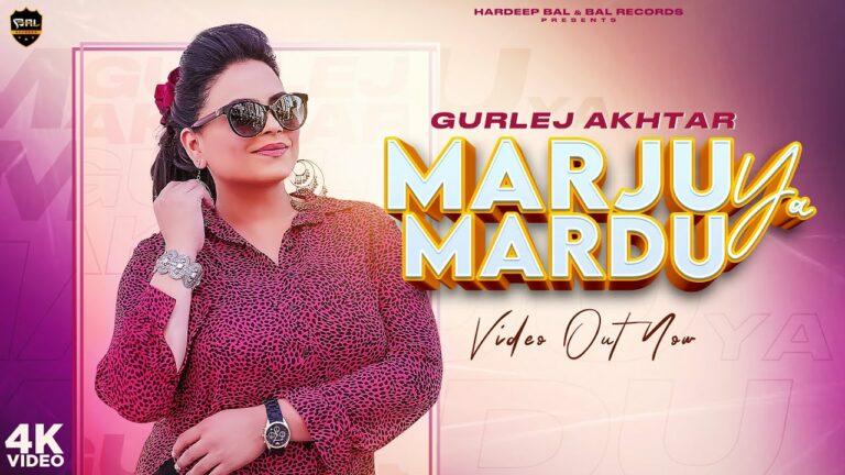 Marju Ya Mardu Lyrics - Gurlej Akhtar