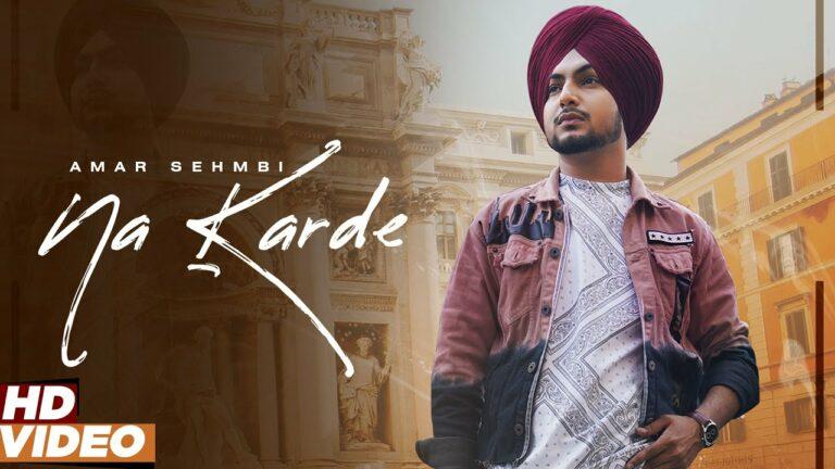 Na Karde Lyrics - Amar Sehmbi