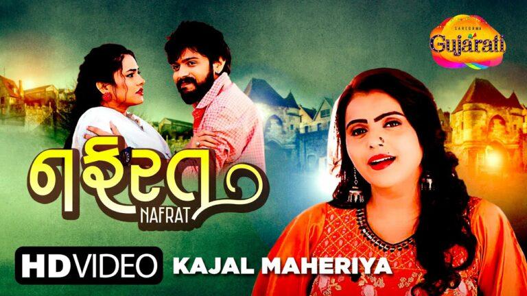 Nafrat Lyrics - Kajal Maheriya