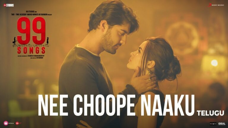 Nee Choope Naaku Lyrics - Sid Sriram