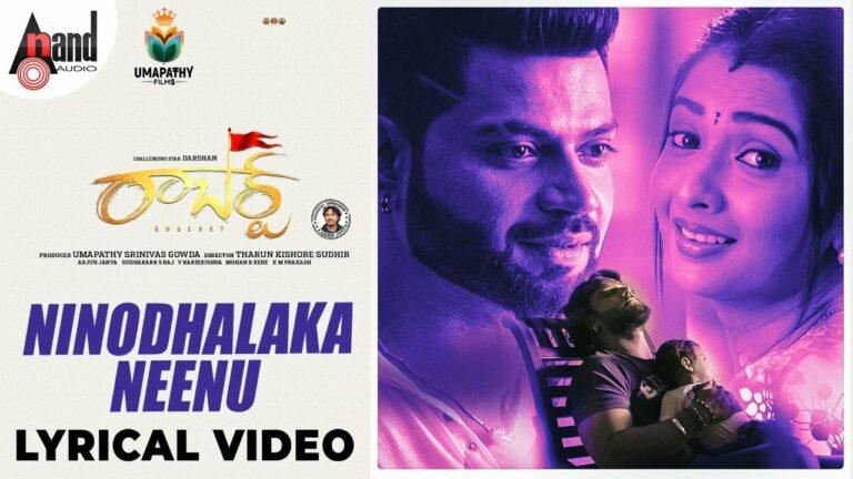Ninodhalaka Neenu Lyrics - Ramya Behra