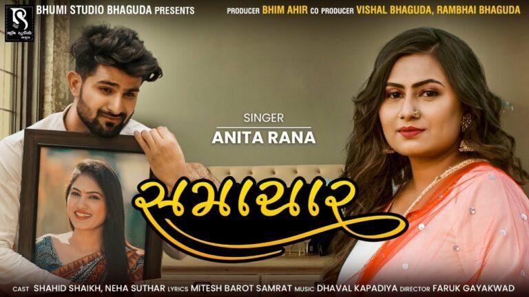 Samachar Lyrics - Anita Rana