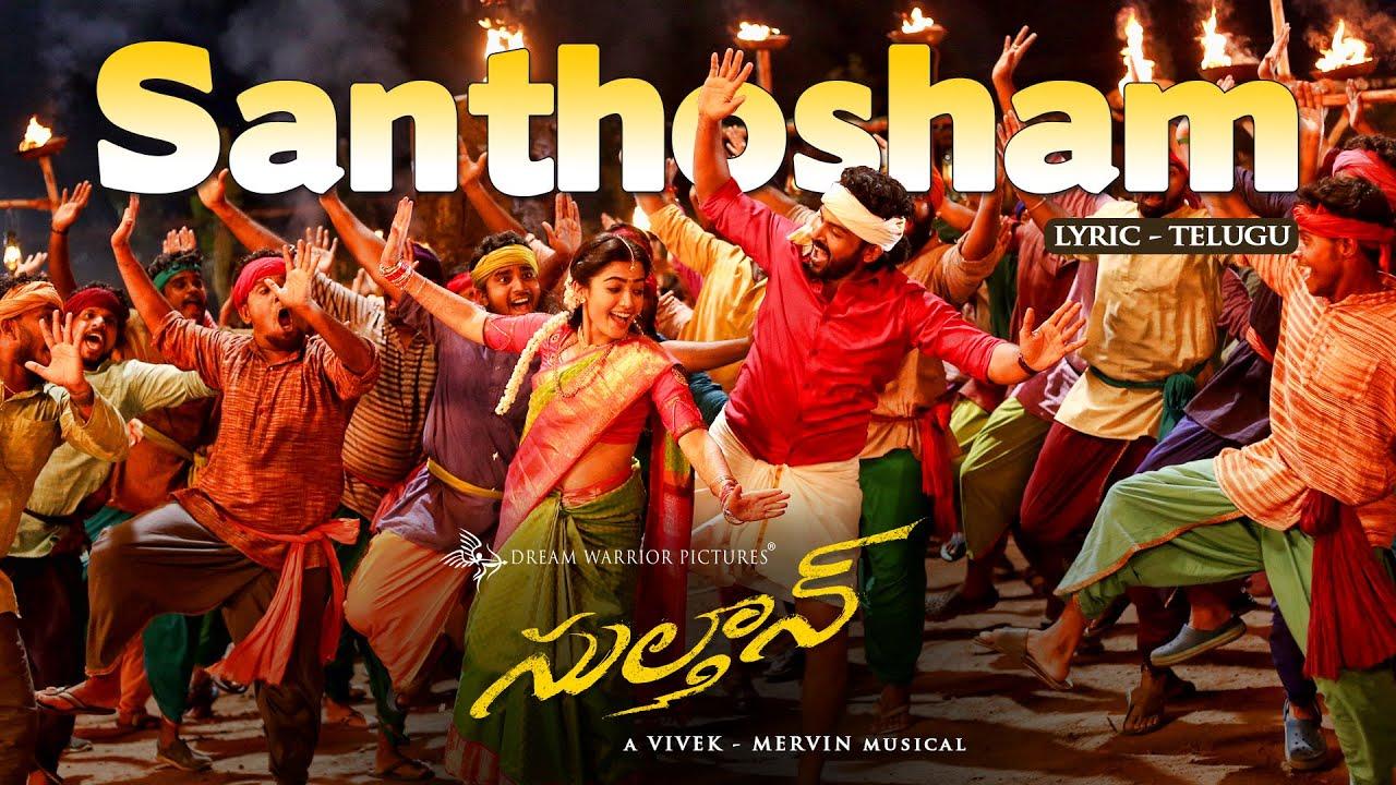 Santhosham Lyrics - Kailash Kher, Vivek Siva, Sameera Bharadwaj